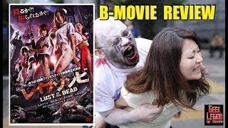 Nonton Rape Zombie   Lust Of The Dead   2012    B Movie Review Film Subtitle Indonesia Streaming Movie Download