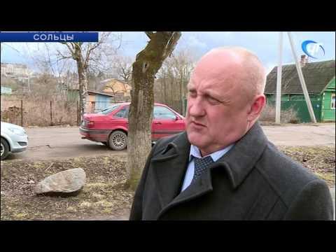 В Сольцах глава района подал иск «за клевету» к местной жительнице