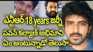 Video 18 years for torch barer ntr - shocking facts behind jr ntr 18 years career MP3, 3GP, MP4, WEBM, AVI, FLV November 2018
