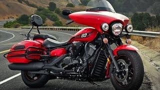 9. 2015 Yamaha Star V Star 1300 Deluxe