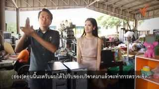 Jai Tow Gan Episode 3 - Thai TV Show