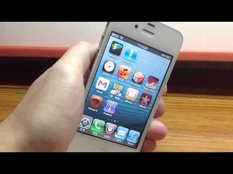 比抖奶妹更兇的 iPhone 哈林搖來了!
