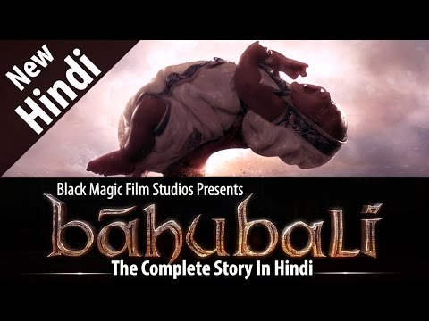[हिन्दी] The Complete Story Of Bahubali In Hindi | Bahubali 2: The Conclusion Movie Story 3 HD