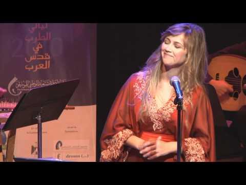 فرقة دلال ابو امنة -تحت اشراف معهد...