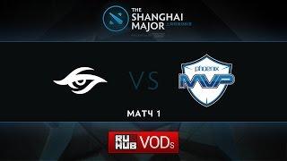 MVP Phoenix vs Secret, game 1