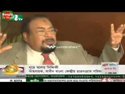 Ntv News_Bangla tv News 07 March 2014 Early BD Songbad_Part 1 (видео)