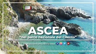 Ascea Italy  City new picture : Ascea - Piccola Grande Italia