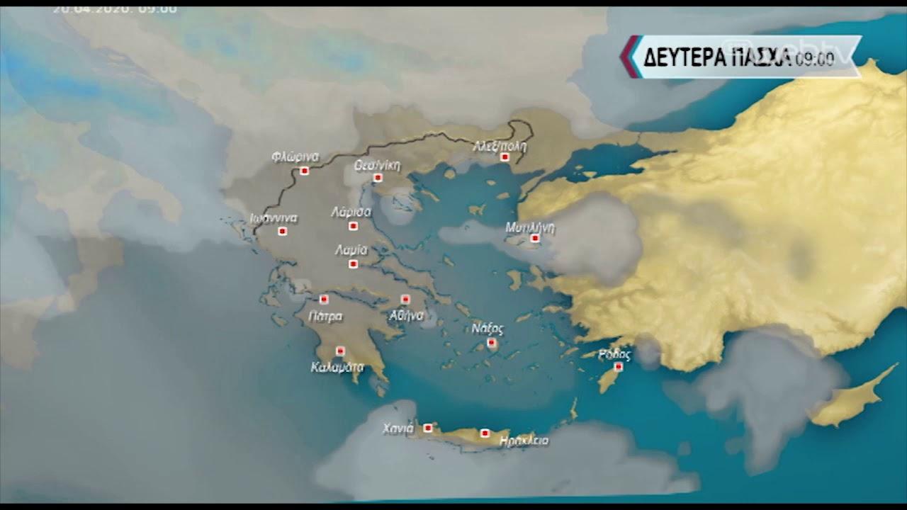 ΔΕΛΤΙΟ ΚΑΙΡΟΥ με τον Σάκη Αρναούτογλου | 17/04/2020 | ΕΡΤ