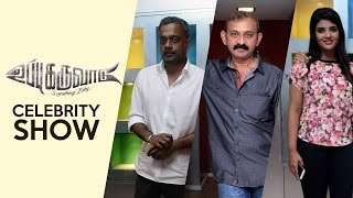 Gautham Menon, Aishwarya Rajesh at Uppu Karuvadu Celebrity Show! Kollywood News 27/11/2015 Tamil Cinema Online