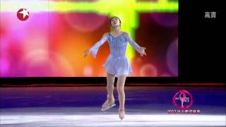 Korean Ice Queen Yuna Kim at Artistry on Ice