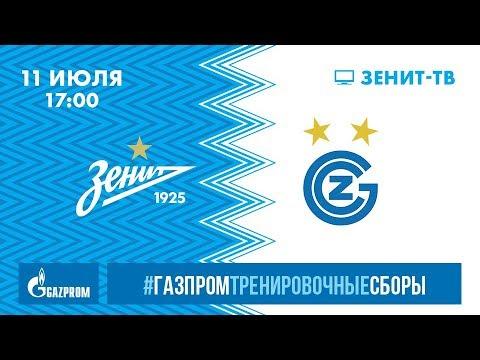 «Газпром»-тренировочные сборы: «Зенит» — «Грассхоппер» - DomaVideo.Ru