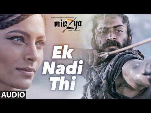 EK NADI THI Full Audio Song | MIRZYA | Shankar Ehs