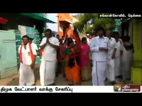 DMK-Sankarankoil-candidate-conducts-door-to-door-campaign-seeks-vote