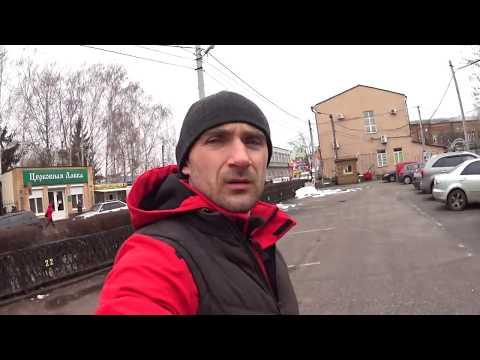 Проезд Польско-Украинской границы на польской машине. Состояние дорог в Украине.