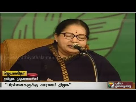 TN-Polls-Jayalalithaas-accusations-against-DMK-in-Varanavasi-election-campaign