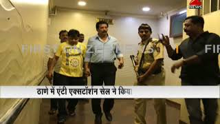Anti-extortion cell arrests Dawood Ibrahim's brother Iqbal Kaskar in Thane