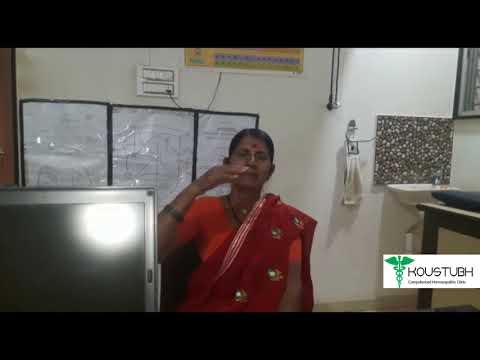 Frozen Shoulder - Testimonial by Patient | Koustubh Computerised Homoeopathy Clinic