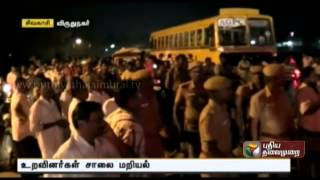 3 people killed in sivakasi for power attack: relatives blocked the road