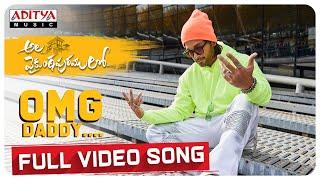 #AlaVaikunthapurramuloo – OMG Daddy Full Video Song (4K)   Allu Arjun   Trivikram   Thaman S  #AA19