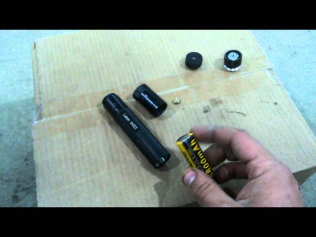 как сделать инфракрасный фонарик