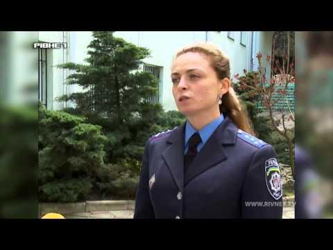 Поліція прокоментувала замінування Рівненського автовокзалу [ВІДЕО]
