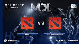 goPro vs Hooked esports, MDL NA [4ce]