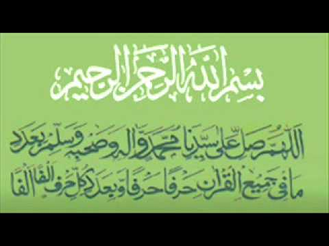 Surah Rahman with urdu translation
