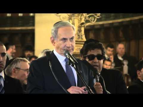Netanyahu - דברי ראש הממשלה בנימין נתניהו בבית הכנסת הגדול בפריז. Prime Minister Benjamin Netanyahu's Remarks at Paris Grand Synagogue Video: GPO.