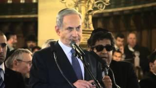 PM Netanyahu's Remarks At Paris Grand Synagogue