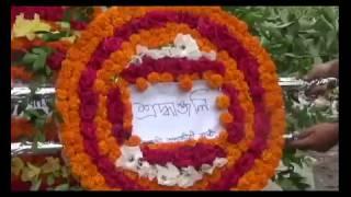 সাভার রানাপ্লাজার বর্ষপূর্তি অনুষ্ঠানে শহীদদের বেদীতে ফুল দিচ্ছে বিভিন্ন সংগঠন