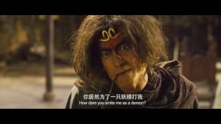Nonton 《西游伏妖篇》 Journey to the West 2 Trailer Film Subtitle Indonesia Streaming Movie Download