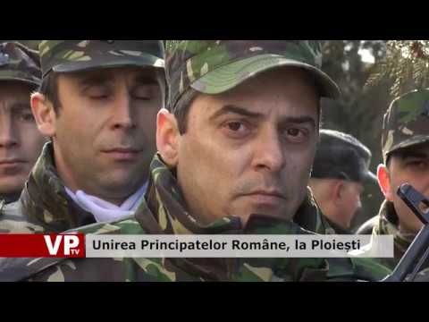 Unirea Principatelor Române, la Ploiești