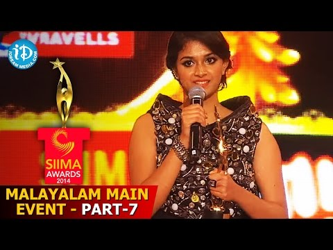 SIIMA 2014 Malayalam Main Event Part 7