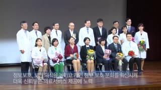 제8회 정보보호의 날 행사 개최 미리보기