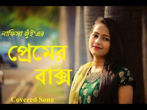 Download Premer Baksho (প্রেমের বাক্স)। Nafisa Tabassum Jui। Cover Video Song। Abdul Aziz । Jazz। imran, kona HD Mp4 3GP Video and MP3