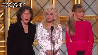 Οι Dolly Parton, Lily Tomlin και Jane Fonda επιστρέφουν στα Βραβεία Emmy 2017 | 69th Emmy Awards