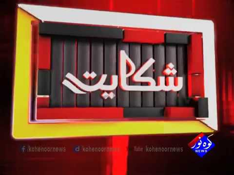 Shiqayat 15 10 2017