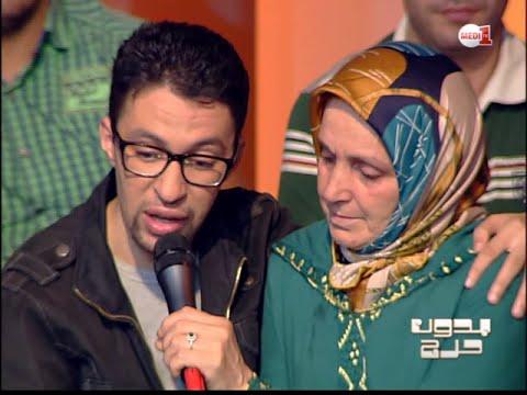 bidoun haraj - ماذا نعرف عن مرض التصلب اللويحي، وما تعداد المصابين به في المغرب ؟ في أية ظروف يتم التشخيص، وأي وقع لتأكد...
