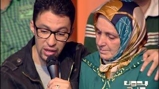 bidoun haraj : بدون حرج: التصلب اللويحي