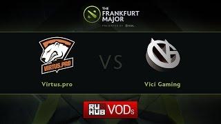 VG vs Virtus.Pro, game 3