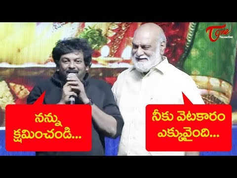 Puri Jagan Fun with K Raghavendra Rao at Celebrating 15 Years Of Anushka Shetty | TeluguOne Cinema