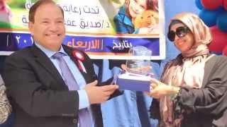 أحتفالية مدارس طيبة ومؤسسة الدكتور صديق عفيفى الخيرية بيوم اليتيم