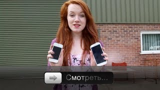 iPhone 4S и Galaxy S3 — дроп тест