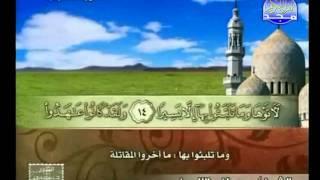 HD الجزء 21 الربعين 7 و 8  : الشيخ  مصطفى اللاهوني