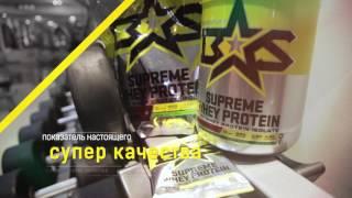 Binasport Supreme Whey Protein