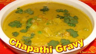 Chapathi Side Dish Gravy/Kurma Recipe In Tamil