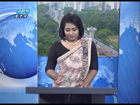 09 Am News || সকাল ০৯টার সংবাদ || 09 August 2020 || ETV News