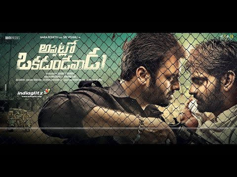 Appatlo Okadundevadu Movie Theatrical Trailer l Nara Rohit l Sagar K Chandra l Ayyare Fame l Tanya
