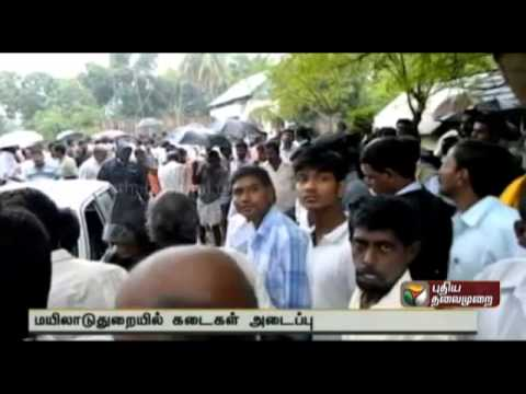 Video One person surrenders in connection with the murder of Vanniyar Sangam and PMK functionary Moorthy download in MP3, 3GP, MP4, WEBM, AVI, FLV January 2017