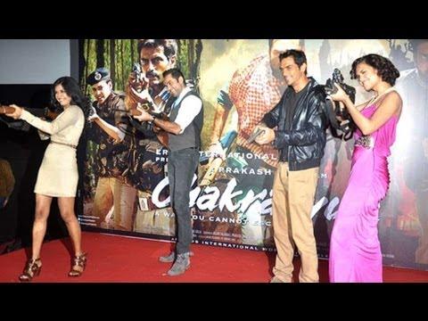 Chakravyuh Movie First Look |  Arjun Rampal, Abhay Deol, Esha Gupta